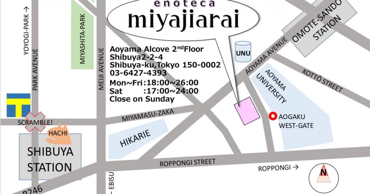 青山アルコープ地図